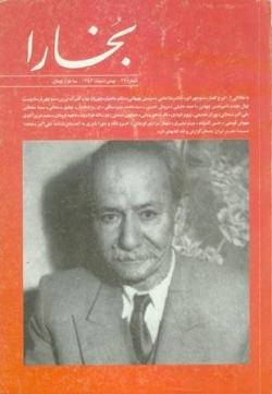 Bukhara 47