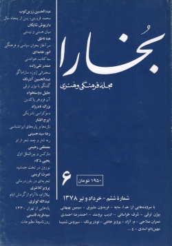 Bukhara 6