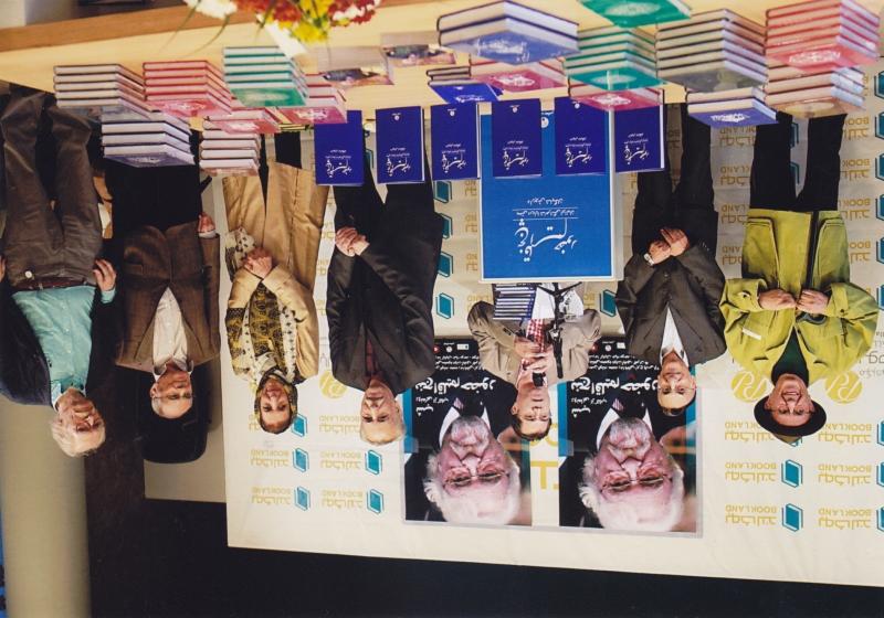 محمود دولت آبادی، محمدرضا باطنی، ژاله آموزگار، بهاءالدین خرمشاهی،علی دهباشی، کامران فانی و جواد مجابی