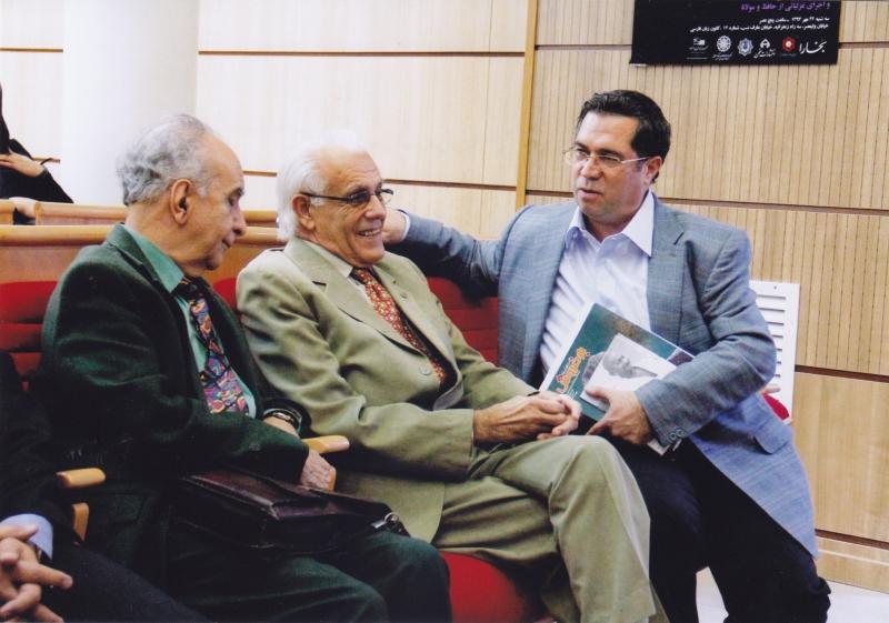 با حسین شهریاری و محمد استعلامی در شب دکتر استعلامی ـ 24 مهر 1393