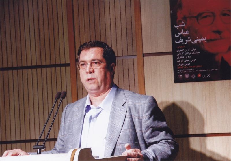 شب عباس یمینی شریف ـ 5 مهر 1393