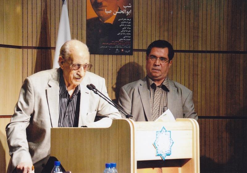 با عبدالوهاب شهیدی در شب ابوالحسن صبا - 23 شهریور 93