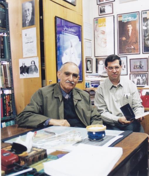 11 اسفند 82 در دفتر مجله بخارا و سمرقند