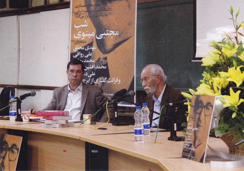 شب مجتبی مینوی به همراه دکتر محمدعلی موحد ـ 6 بهمن 1389