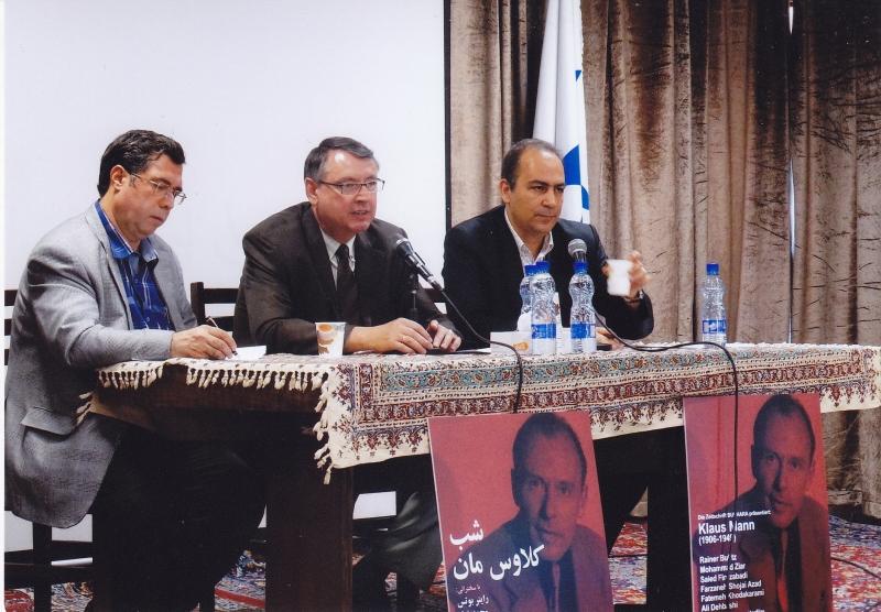 با راینر بوتس و دکتر سعید فیروزآبادی در شب کلاوس مان ـ شنبه 20 اردیبهشت 1393