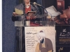 شب حافظ سه شنبه 28 دی 1389