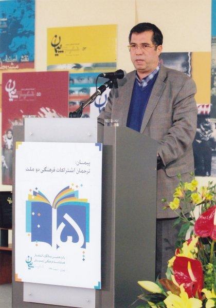 سخنرانی در جشن دهسالگی مجله پیمان اسفند 90