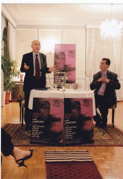 با الیور گروگن سفیر ایرلند در ایران ـ در شب جیمز جویس خرداد 1390