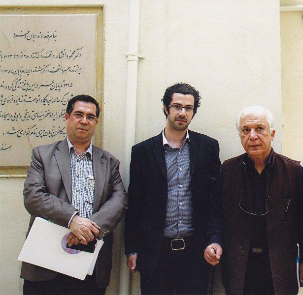 خسروسینایی، شهاب و علی دهباشی، 22 فروردین 92 ( 11 آوریل 2013)