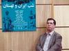 شب ایران و لهستان ـ 22 فروردین 92 ( 11 آوریل 2013)