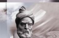 خالقی و نیم قرن با شاهنامه زیستن/ محمد گلبن
