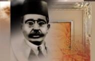 نگاهی به یادنامه ایرج میرزا/ محمد گلبن