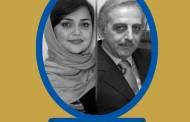 دیدار و گفتگو با ویکتور دانیل و گلنار تاجدار/پریسا احدیان