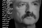 شب زنده یاد علیقلی ضیایی برگزار شد/ فرناز تبریزی