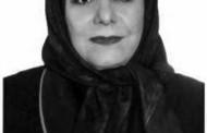 میرزا علی لسان الدوله،تاراجِ میراث مکتوب/فاطمه قاضیها