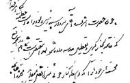 تاروپود (1)/محمدحسن محامدی
