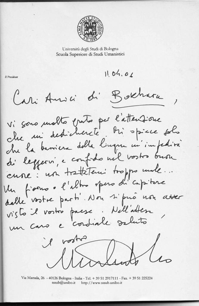 ییام اومبرتو اکو به مجله بخارا