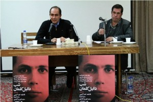 دکتر سعید فیروزآبادی و علی دهباشی ـ عکس از مجتبی سالک
