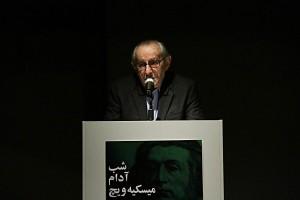 دکتر سیروس پرهام ـ عکس از مجتبی سالک