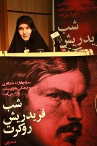 خانم زارعی به هنگام قرآت دو سوره از قرآن کریم با ترجمه فریدریش روکرت ـ عکس از مجتبی سالک