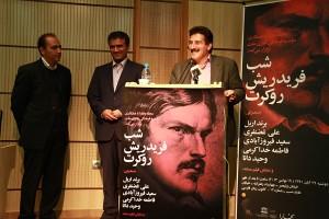 وحید دانا به همراه دکتر غلامپور و سعید فیروزآبادی ـ عکس از مجتبی سالک