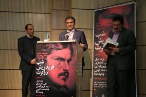 دکتر غلامپور از وحید دانا و سرایش شعر به مازندرانی و اهدای آن به روکرت سخن گفت ـ عکس ازمجتبی سالک