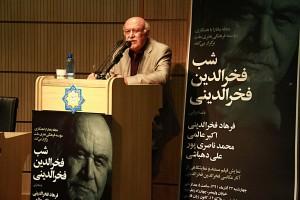 فرهاد فخرالدینی نخستین سخنران این مراسم بود ـ عکس از مجتبی سالک