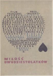 پوستر فیلم « عشق در بیست سالگی»