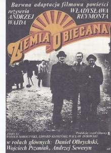 پوستر فیلم « ارض موعود»