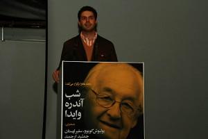 احسان رسول اف ـ مدیر گالری محسن ـ عکس از مجتبی سالک