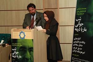 هانیه اینانلو و دکتر چرتی هنگام قرائت دو غزل از حافظ ـ عکس از مجتبی سالک