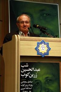سید کاظم موسوی بجنوردی ـ عکس از مجتبی سالک