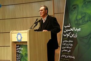 دکتر صادق سجادی ـ عکس از مجتبی سالک