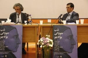 دکتر منوچهر سادات افسری و علی دهباشی ـ عکس از ژاله ستار
