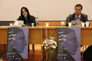علی دهباشی و دکتر آنتونیا شرکاء ـ عکس از ژاله ستار