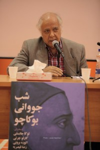 رضا قیصریه ـ عکس از جواد آتشباری