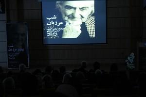 شب پرویزمرزبان ـ عکس از مجتبی سالک
