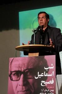 علی دهباشی از ویژگیهای داستاننویسی اسماعیل فصیح میگوید ـ عکس از مجتبی سالک