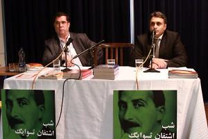 دکتر ارفع علوی و علی دهباشی ـ عکس از مجتبی سالک