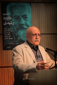 هوشنگ گلمکانی ـ عکس از جواد آشتباری