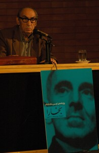 رضا سید حسینی درباره ماندلشتام و سبک ادبی اوسخن گفت