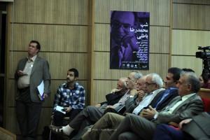 صحنه ای از شب دکتر محمد رضا باطنی ـ عکس از جواد آتنشباری