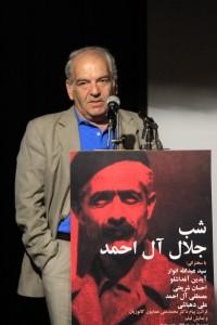 غلامرضا امامی ـ عکس از سمیه لطفی