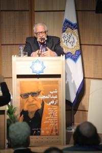 دکتر ارفعی ـ عکس از جواد آتشباری