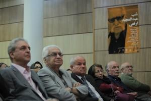 صحنه ای از مراسم نکوداشت دکتر ارفعی ـ عکس از جواد آتشباری