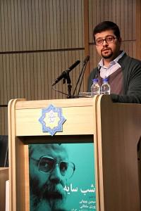 محمد افشین وفایی ـ عکس از مجتبی سالک