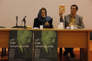 علی دهباشی و نادیا معاونی ـ عکس از ژاله ستار