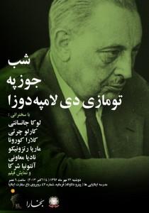 tomasi poster (1)