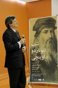 پروفسور گالی ـ عکس از مجتبی سالک