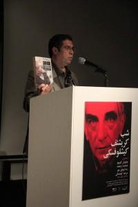 علی دهباشی از ترجمه کتاب من کیشلوفسکی توسط حشمت الله کامرانی یاد کرد ـ عکس از ژاله ستار